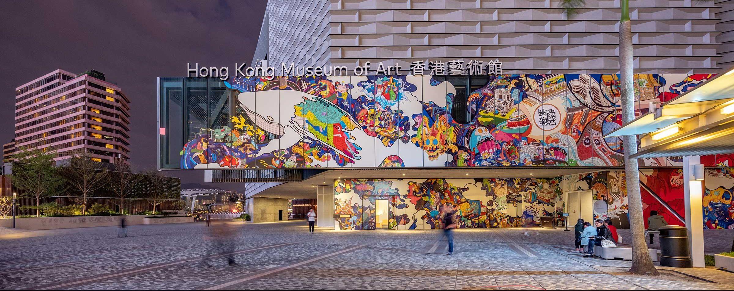 Hong Kong Art Fair